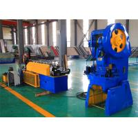 Buy cheap Perforated Metal Mesh Fence Making Machine / Hole Pounching Mesh Machine from wholesalers