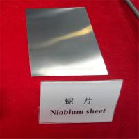 Quality 99.95% ASTM B393 Smooth bright annealed niobium plates/sheets for sale for sale