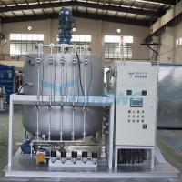 Buy cheap Yuneng Hot Sale Engine Oil Blending Machine with Additive from wholesalers