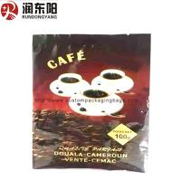 Quality Aluminum Foil Valve Stand Up Ziplock Bag Coffee Beans Packaging 50g~2 Pounds for sale