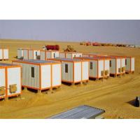 Quality Sandwich Panel Flat Pack Conex Box Prefab Container Homes with Bathroom for sale