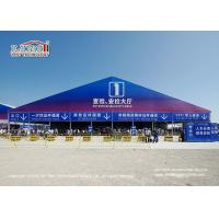 Quality 40m Width Clear Span Tents For Trade Show / Exhibition Movable Fire Retardant for sale