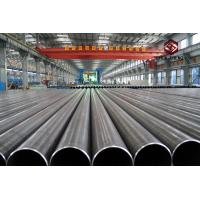 Quality St52 DIN1629 34CrMo4 SAE JIS Hot Rolled Steel Tube / Thin Wall Seamless Steel Pipe for sale