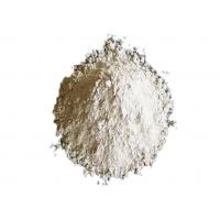 Buy cheap Insulation Castable Refractory Cement Lowes High Alumina Fire Castable from wholesalers