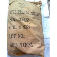 Quality rubber accelerator ZDEC for sale