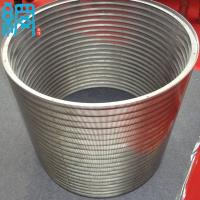 China Drum Sieve Slotted Wire Screen (ISO9001 Factory) on sale