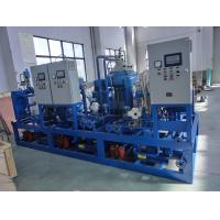 Buy cheap HFO Power Plant Centrifugal Fuel Oil Treatment System 50Hz 60Hz CCS BV Certification from wholesalers