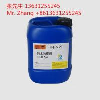 Quality iHeir - PT Bamboo /wood Antifungal Agent for sale