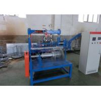 Quality Electric Wire Net Making Machine , Ladder Mesh Wire Mesh Knitting Machines for sale