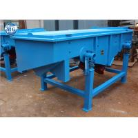 Quality High Frequency Sand Vibrating Screen Carbon Steel Vibrating Screen Feeder for sale