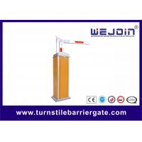 Buy cheap Auto Vehicle Parking Electronic Barrier Gates 3/6 Second Speed With Rubber Boom from wholesalers