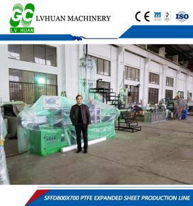 High Speed Cloth Paper Rewinder Machine Multi Functional Custom Working Width