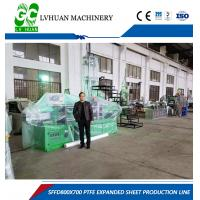 Buy High Speed Cloth Paper Rewinder Machine Multi Functional Custom Working Width at wholesale prices
