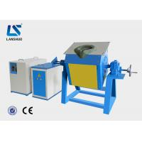 China Medium Frequency Electric IGBT Induction Melting Furnace for melting copper bronze steel aliuminum iron on sale
