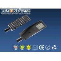 Buy cheap All In One Solar LED Street Light Wireless Remote Control For Sidewalk / Roadway from wholesalers