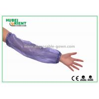 Quality PE Oversleeves Disposable Arm Sleeves Water proof 18 Inches for sale