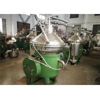 Quality Standard Disc Oil Separator For The Two Phase / Three Phase Separation for sale