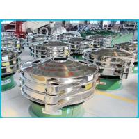 Quality Powder Automatic Vibrating Sieve Machine Durable For Chemical Industry for sale