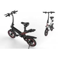 Quality Lightweight Portable Folding Electric Bike 12 Inch Aluminium Alloy Frame for sale