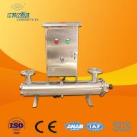 Buy cheap Hand Rock Cleaning UV water Sterilizer SS304 Closed Chamber Drinking Water from wholesalers