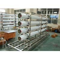 Quality 110V 220V 380V RO Water Treatment Systems For Water Purification Bottling Line for sale