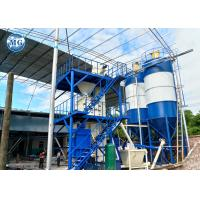 Quality 10-20T per hour automatic dry mortar plant For cement sand mixing and packaging for sale