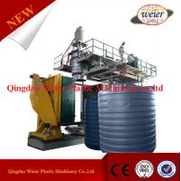 Quality Automatic Plastic Extruder Machine , 3000L Double Layers Blowing Machine for sale