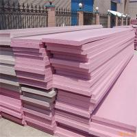 China XPS foam board / Extruded Polystyrene Foam thermal insulation Board on sale