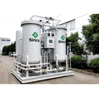 China Small Scale Industrial Oxygen Concentrator Plant Used In Oxygen Enriched Combustion on sale