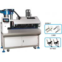 Buy cheap High Speed Full Automatic Wire Stripper 2 Round Pin Plug Pressing Making Machine from wholesalers