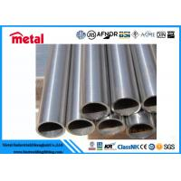 Quality ASTM B338 Gr2 Ta2 Titanium Alloy Pipe For Heat Exchanger Round Shape for sale