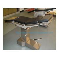 Quality Manual Operation Table Surgical Operation Table OR Tables CE Approved for sale