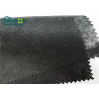 Quality Air Laid 100% Polyester Embroidery Backing Fabric 65gsm Non Woven Cut Away Type for sale
