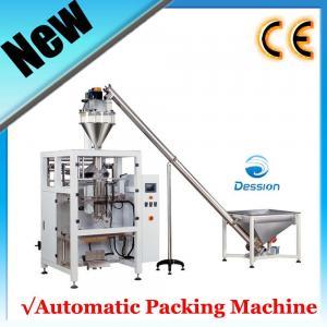 China Bleaching Powder Packing Machine Cleaning Powder Packaging Machine on sale
