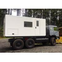 Fast Assembly Motorhome Box Refrigerated Truck Bodies For