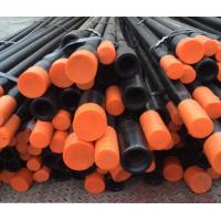 Quality T45 MM/ MF Extension Drill Rod Rock Drill Rods For Mining And Quarrying for sale
