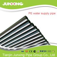 Quality Tubing,HDPE 63mm SDR-26,Agricultural Water supply pipes for ieeigation for sale