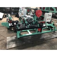 Quality High Speed low noise Automatic Barbed Wire Mesh Making Machine Factory for sale