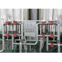 Quality Customized Commercial Reverse Osmosis RO Water Purification System Stainless Steel for sale