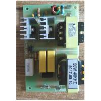 Quality High Amplitude Ultrasonic Power Generator 50w 40k Circuit Board Iso9001 Approved for sale