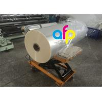 Buy cheap One Side Corona Treatment Glossy Laminating Film / BOPP Cold Laminating Film from wholesalers