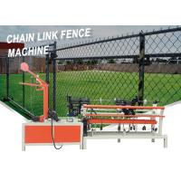Buy cheap Fully Automatic Link Chain Making Machine / Fencing Manufacturing Machine 80 from wholesalers