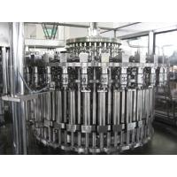 Buy cheap 0.5 - 2.5l Pet Mineral Water Bottle Filling Machine High Capacity 20000 - 24000 from wholesalers