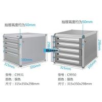 Quality Portable security lock A4 Office file cabinet four drawers strong metal box for sale