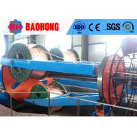 Quality Wire And Cable Machinery - Cradle Type Lay Up Machine 1+1+3 / 1600 for sale