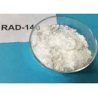 Quality Pharmaceutical Raw Materials SARMs Powder / Legal Anabolic Steroids RAD 140 CAS 1182367-47-0 for sale