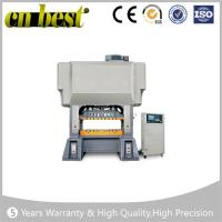 Quality automatic steel hole punching machine for sale