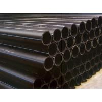 Quality PN 0.8 Mpa chemical resistant, non-toxic PE Pipes apply in municipal water supply for sale