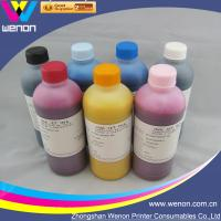 Quality 4 color sublimation ink for Epson B300 B500 B310DN B510N B308 B508 wide format printer for sale