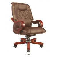 Posture office chair for sale posture office chair of for Super comfy office chair
